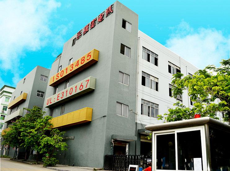 Conectmed Shenzhen Factory